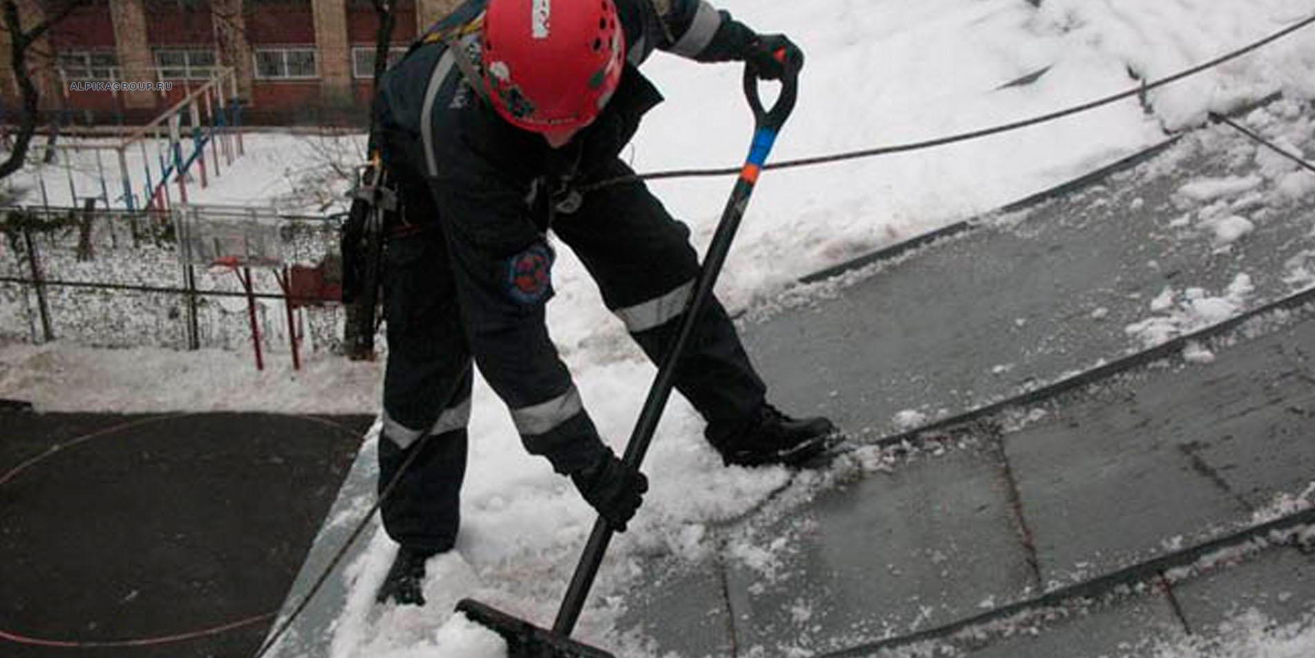 Инструкция по очистке кровель от снега