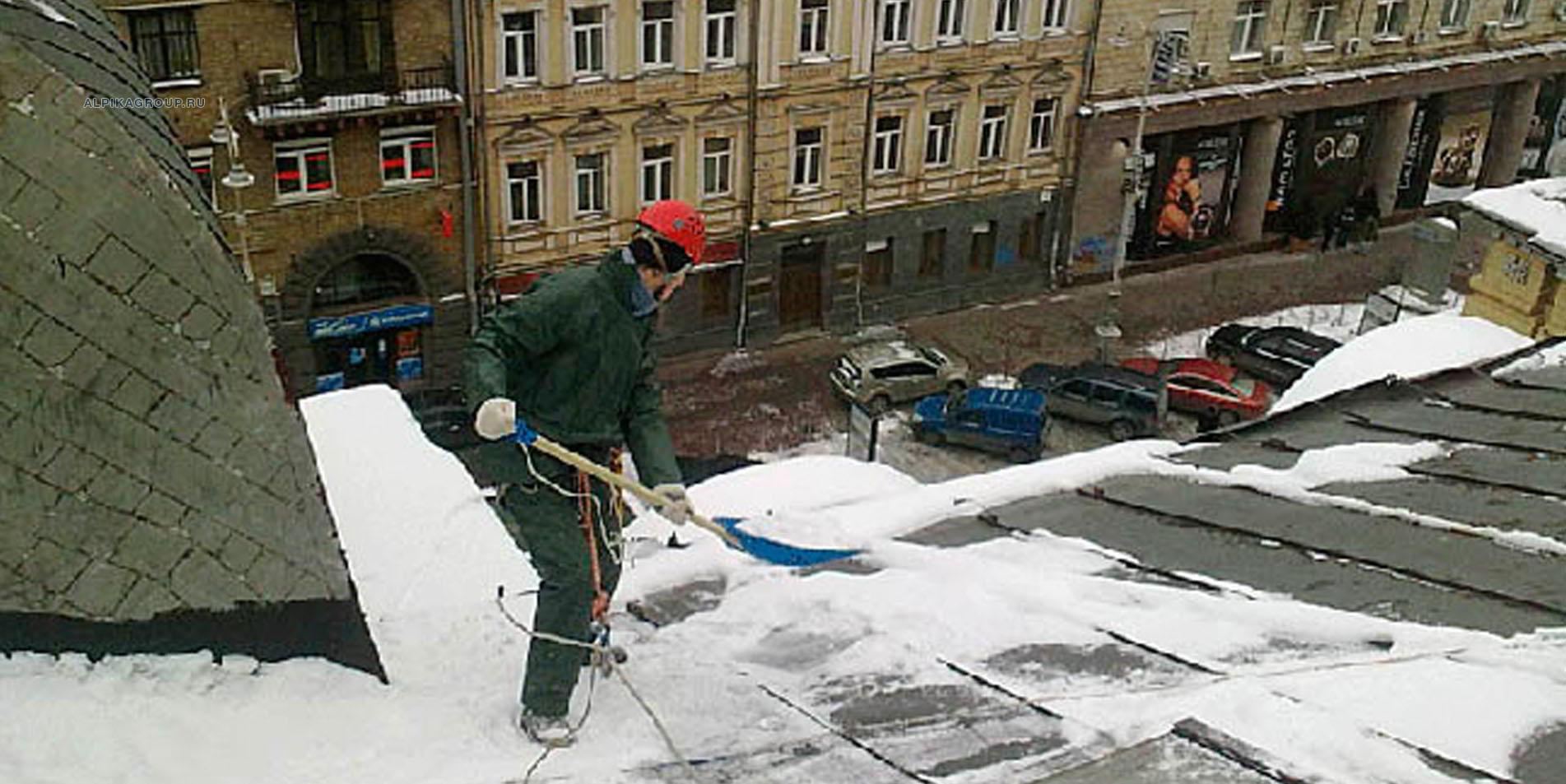 Регламент по уборке снега с кровель